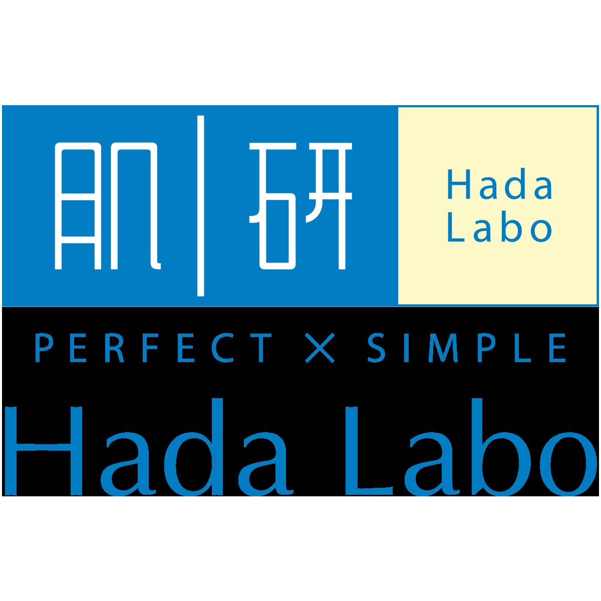 HDLB logo-1200